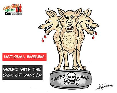 असीम त्रिवेदी राष्ट्रीय प्रतीक चिन्ह भ्रष्टमेव जयते कार्टून