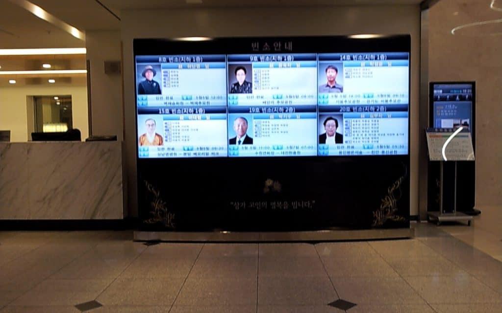Korean Funeral 1