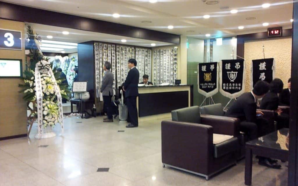Korean Funeral 2